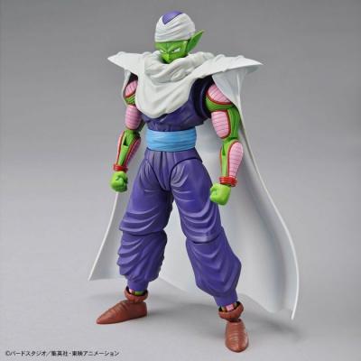 Dragon Ball Z: Figure-Rise - Piccolo Version 2