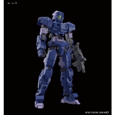 Gundam: Eemx-17 Alto Blue