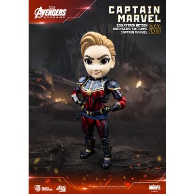 Marvel Egg Attack: Avengers Endgame - Captain Marvel Action Figure