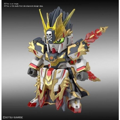 Gundam: SD Sangoku Soketsuden Gan Ning Crossbone Model Kit
