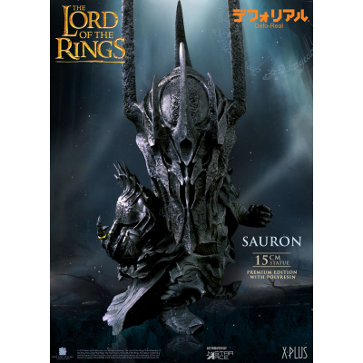 Lord of the Rings: Defo-Real Sauron Statue