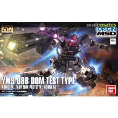 Gundam: High Grade - YMS-08B Dom Test Type 1:144 Model Kit
