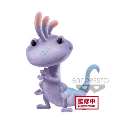 Disney: Pixar Characters - Monsters Inc. - Fluffy Puffy Petit Randall