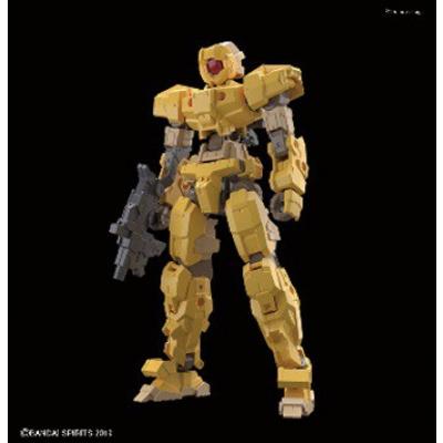 Gundam: Eemx-17 Alto Yellow