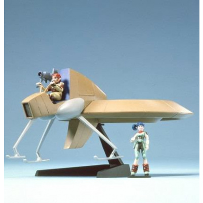 Xabungle: Hovagee 1:48 Model Kit