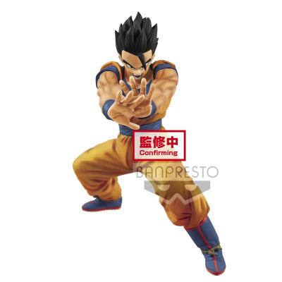 Dragon Ball Super: Masenko Son Gohan Figure