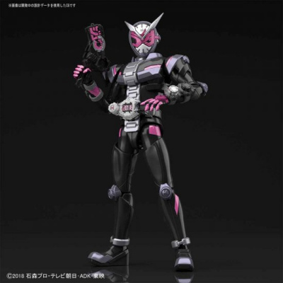 Kamen Rider: Figure-Rise Standard Kamen Rider Zi-O Model Kit