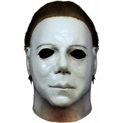 Halloween: Boogeyman Michael Myers Mask