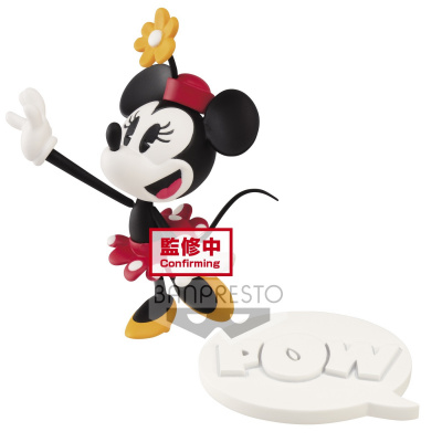 Disney: Mickey Shorts Collection Vol. 2 - Minnie Mouse