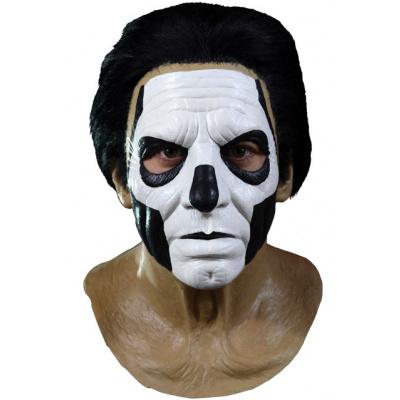 Ghost: Papa Emeritus III Mask