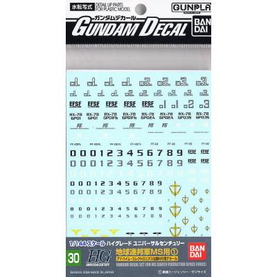 Gundam Decals: 30 Multiuse - Earth Federation 1