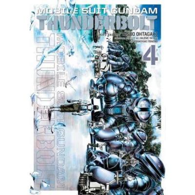Mobile Suit Gundam Thunderbolt, Vol. 4