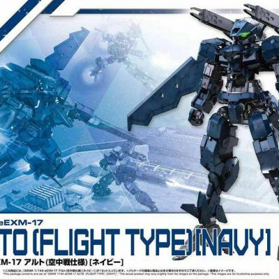 Gundam - 30MM 1/144 EEXM-17 ALTO FLIGHT TYPE NAVY - Model Kit