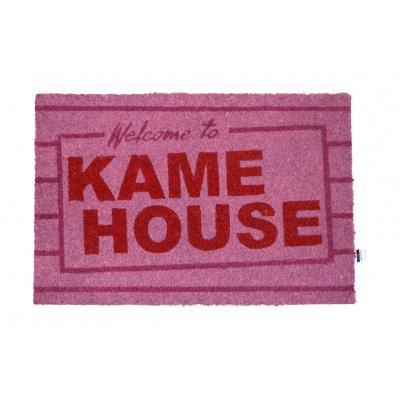 Dragon Ball: Kame House 60 x 40 cm Doormat