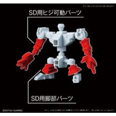 Gundam: SD Gundam Cross Silhouette Silhouette Booster White
