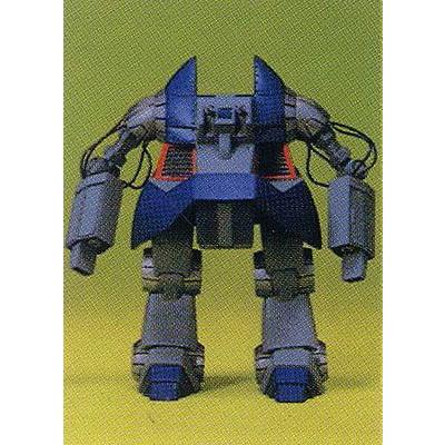 Xabungle: Promeus Type 1:144 Model Kit