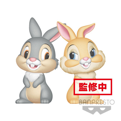 Disney: Fluffy Puffy Bambi and Thumper - Miss Bunny and Thumper