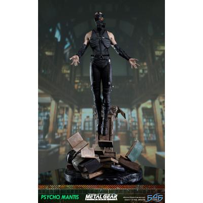 Metal Gear Solid: Psycho Mantis - 66cm Statue