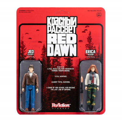 Red Dawn: Erica and Jed 3.75 inch ReAction Figure 2-Pack