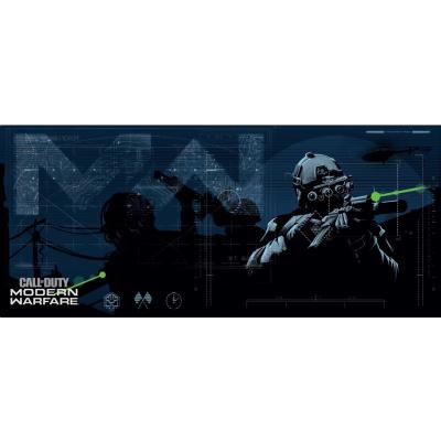 Call of Duty: Modern Warfare - In Sight Mousepad