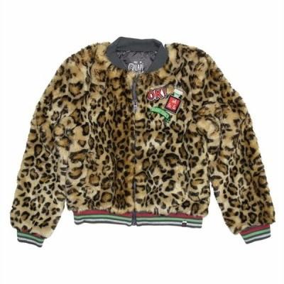 Quapi girls vest Linde leopard