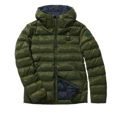 Foto van Blauer Antonio Micro Rip Nylon Down Jacket With Hood