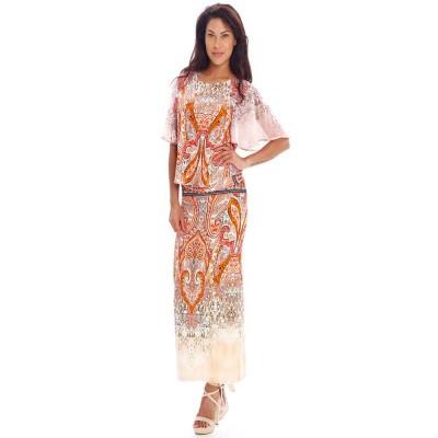 Tessa Koops Thelma Skirt Shiva