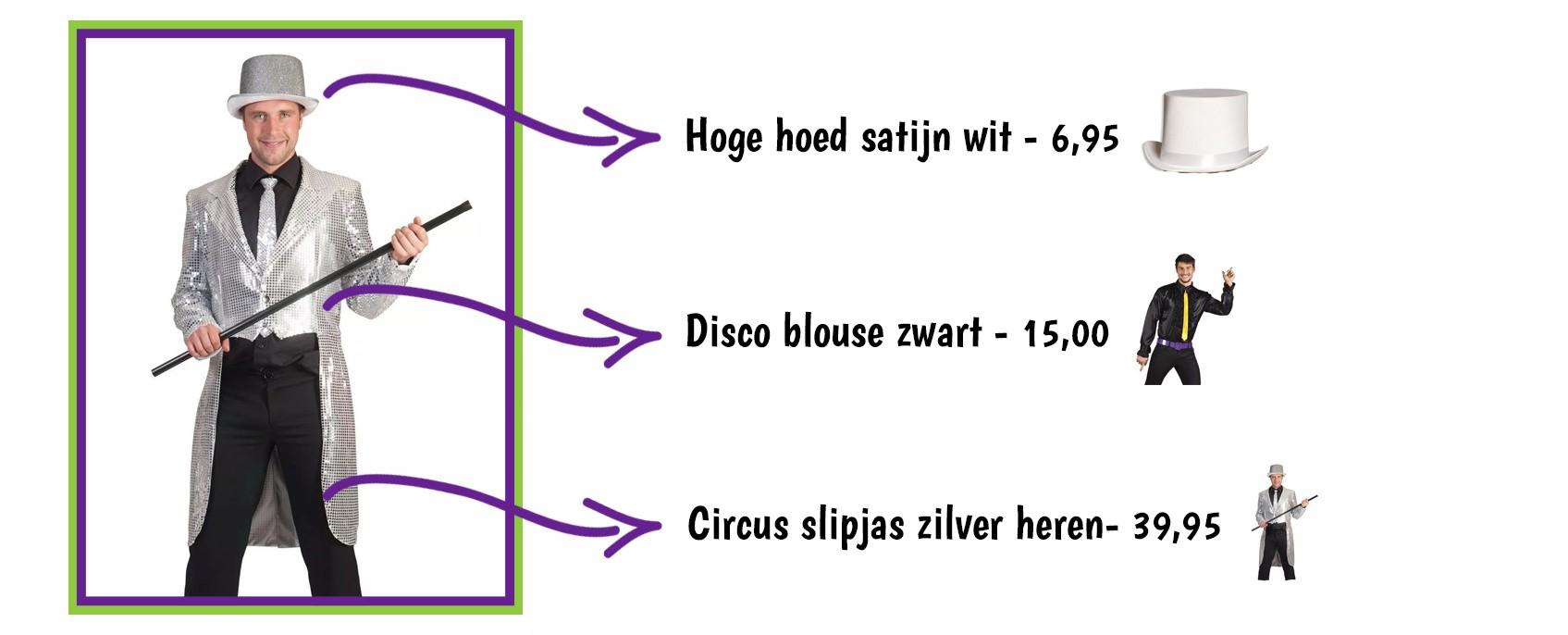 3606303806-CoenSander_circusdirecteur2.jpg