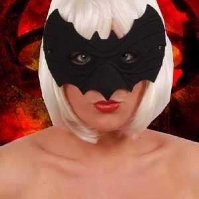 Foto van Oogmasker zwart batman