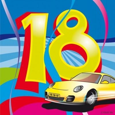 Foto van Servet 18 jaar Swirls 25x25/ stk