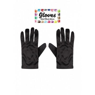 Foto van Zwarte Handschoenen Volwassenen