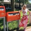 Afbeelding van Gestuz Violetta long skirt