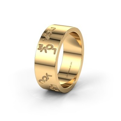 Trouwring Namering 5 585 goud ±8x1.7 mm