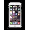 Afbeelding van Trust Endura Grip & Protection case for iPhone 6 Plus - silver 20343