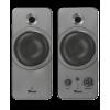 Afbeelding van Trust Zelos 2.0 Speaker Set with Bluetooth 22654