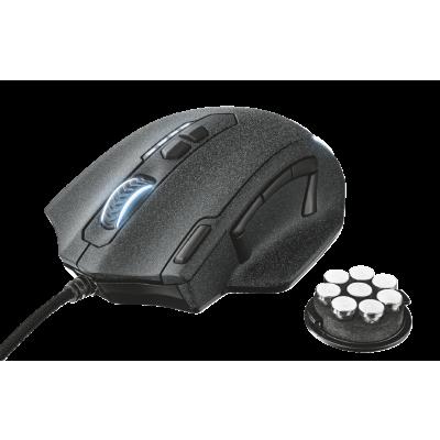 Foto van Trust GXT 155 Caldor Gaming Mouse - black 20411