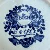 Afbeelding van Delfts Blauwe Vaas - By Boch Vintage
