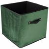 Bild von Faltbarer Aufbewahrungsbox grün