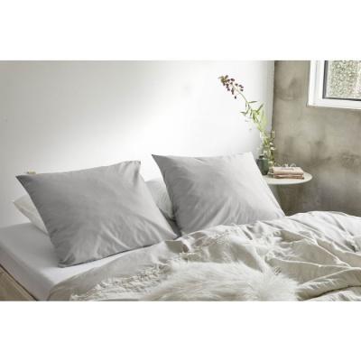 Kussensloop Crispy Cotton Grijs - 60x70 cm