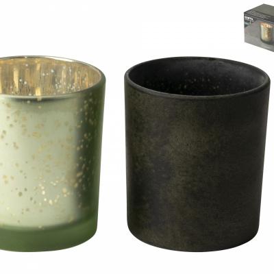 Teelichthalter Geschenke Ø7x8cm grün