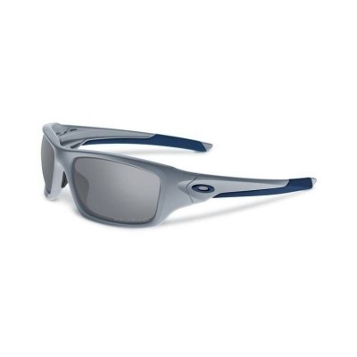 Oakley POLARIZED VALVE™ Matte Fog/Grey Polarized