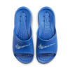 Afbeelding van Nike Victori One Slipper