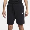 Afbeelding van Nike Sportswear Club Short