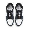 Afbeelding van Nike Air Jordan 1 Mid