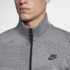 Afbeelding van Nike Sportswear Tech Fleece Jacket GX 1.0