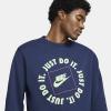 Afbeelding van Nike Sportswear JDI Sweater