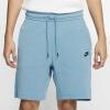 Afbeelding van Nike Sportswear Tech Fleece Short