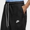 Afbeelding van Nike Sportswear Modern Essentials Short