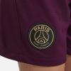 Afbeelding van Paris Saint-Germain 2020/21 Stadium 3e Voetbalshort Kids