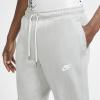Afbeelding van Nike Sportswear Modern Jogger Pant